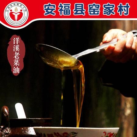 安福县特产 窑家村 野生菜油1L装