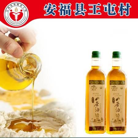 安福县特产 王屯村 野生山茶油500ml装