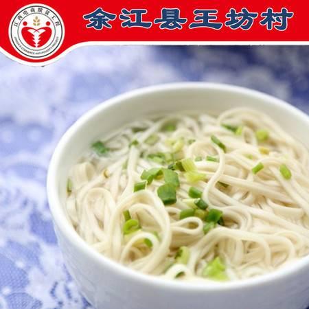 余江特产 王坊村葛粉面条 280g