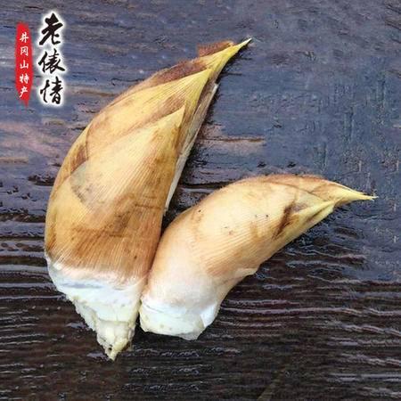 井冈山特产 神山村冬笋 3斤