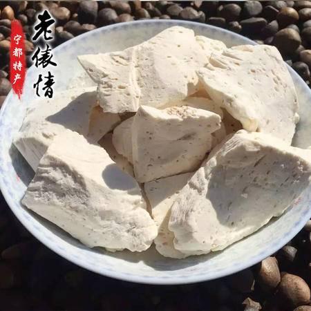 【限时秒杀】宁都特产 大土楼村 传统工艺 手工自制麦芽糖 250g