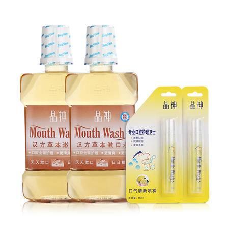 晶神汉方草本漱口水2瓶+柠檬味口腔喷雾2瓶