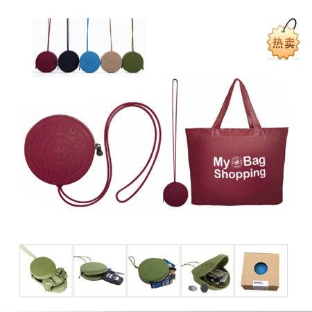 壳罗沃时尚个性硅胶挂件钥匙包零钱包购物收纳袋(颜色随机)