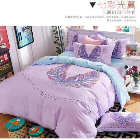 约克罗兰活性大版印花套件四件套床品七彩光翼YSN1611514优生活