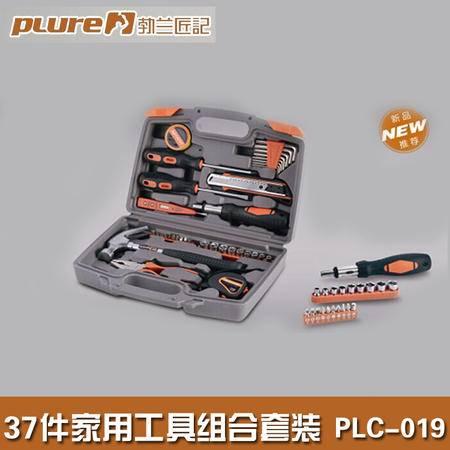 居尚:勃兰匠记37件家用工具组合套装PL-019