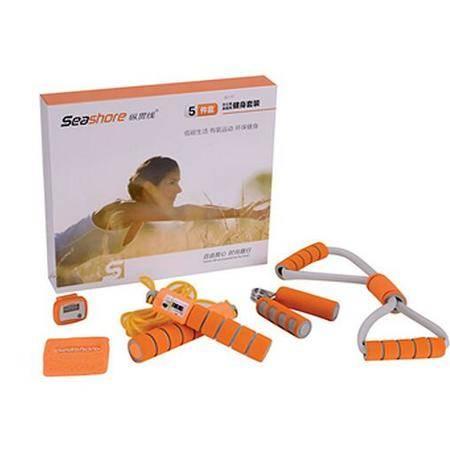 居尚:纵贯线橙色活力健身套装5件套 JS-17