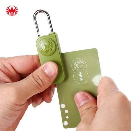 壳罗沃卡片锁3801