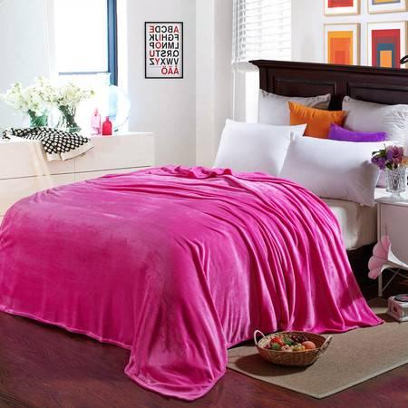 约克罗兰精品家纺法莱绒毯 纯色玫红优生活优生活