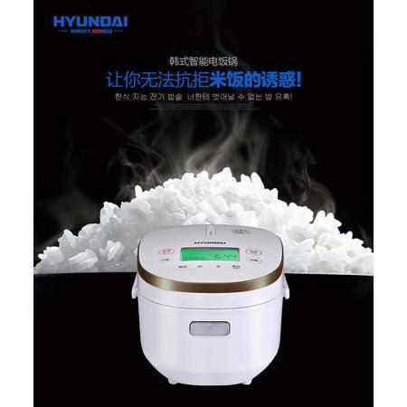 中思麦韩国现代 豪华智能电饭煲 HYFB-1349