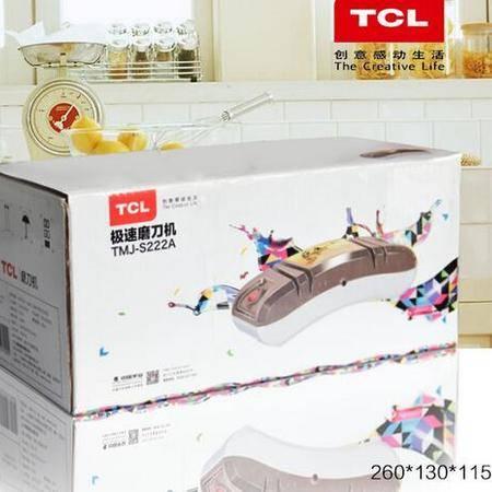 TCL极速磨刀机 TMJ-S222A 轻便机身 操作简便