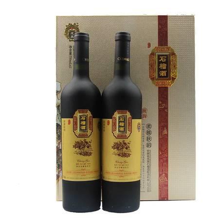 成果石榴酒柔雅秋韵系列750ml*2礼盒装 干红石榴酒果酒