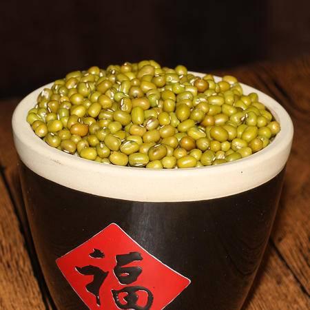 淮商 农家自产新鲜绿豆400g 非转基因人工精选五谷杂粮