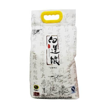 白莲坡贡米10斤装 2016年优质大米