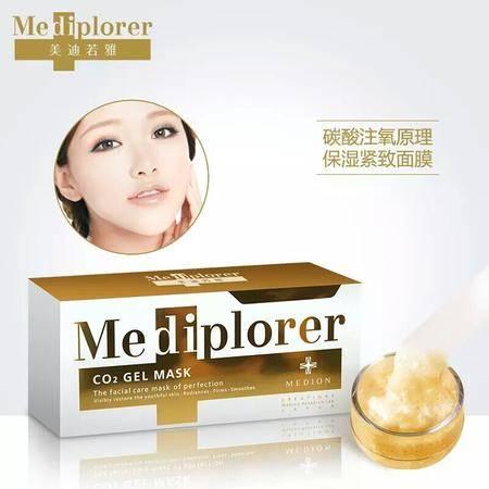 Mediplorer/美迪若雅 日本进口碳酸面膜