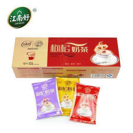 【江南好】速溶奶茶 宁夏枸杞制品速溶枸杞奶茶袋装奶茶 320g三味