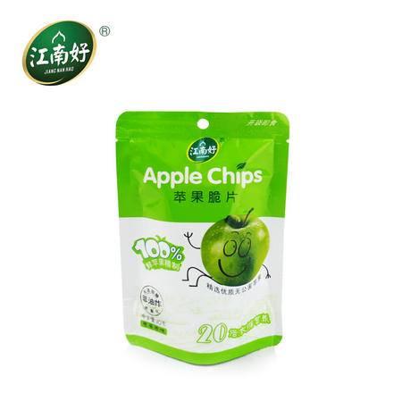 【江南好】非油炸苹果干苹果脆片水果干航空休闲食品10g*10袋包邮