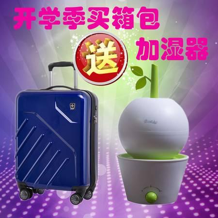 瑞动SWISSMOBILITY 20寸 时尚超轻大容量PC+ABS登机箱旅行箱MT-5551-06T