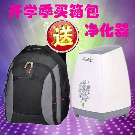 瑞士瑞动 SWISSMOBILITY男女学生旅行双肩背包商务休闲14寸电脑包书包5319 灰色