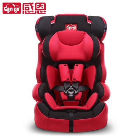 感恩ganen 宝宝汽车儿童安全座椅isofix儿童汽车安全座椅