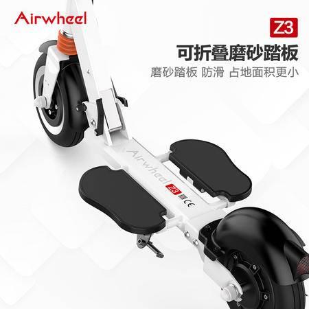 酷镭特 Airwheel爱尔威Z3 智能电动滑板车