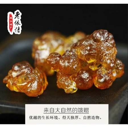 峡江桃胶天然野生 食用桃花泪 平民燕窝 皂角米雪燕伴侣 100g
