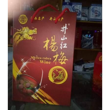 峡江县杨梅酒 本地特色 井冈山大瓶井冈红