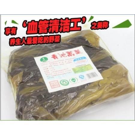 江西青池蒿菜泡菜腌菜 峡江蒿菜 日本高菜 无公害农产品5斤装