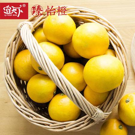 永兴冰糖橙17斤果园直发原生态产地直供水果包邮营养超过赣南诸橙顺丰包邮