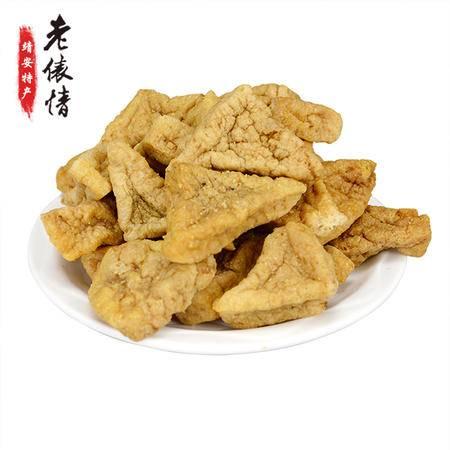 靖安农家油豆腐干500g包邮