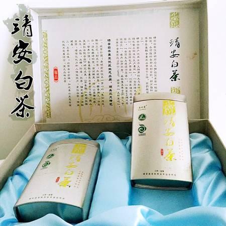 【江西特产】靖安农村e邮 宜春靖安白茶50g*2罐一级礼盒装包邮天然绿色高山有机茶