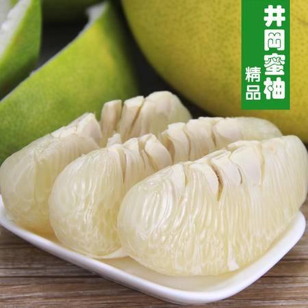 井冈特产  新鲜水果  正宗·井冈蜜柚