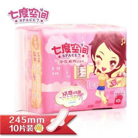 七度空间少女系列卫生巾绢爽网面日用超薄10片卫生巾 QSC7110