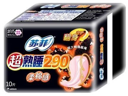 苏菲卫生巾超熟睡柔棉感弹力贴身纤巧护翼棉柔夜用10片装290mm