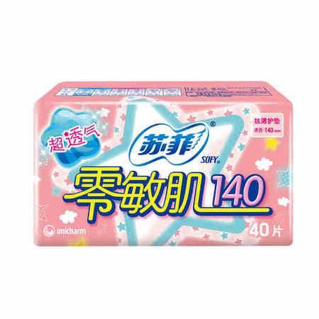sofy/苏菲护垫 日用零敏肌丝薄柔滑护垫透气清香型40片 140mm