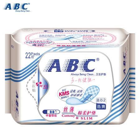 ABC卫生护垫丝薄棉柔型22片 K21无香 超薄纯棉巾身163mm