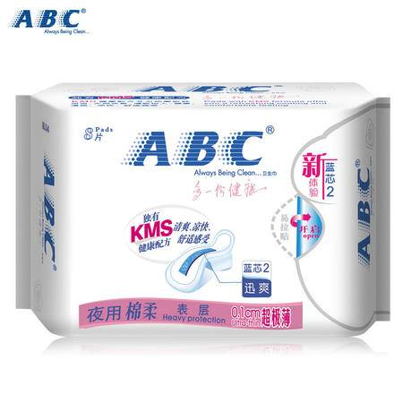 ABC卫生巾超薄纯棉柔夜用8片/包 健康清凉 K14