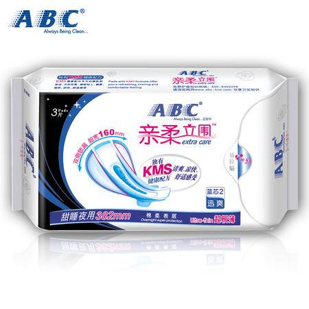 ABC亲柔甜睡夜用棉柔超薄卫生巾K88 380mm