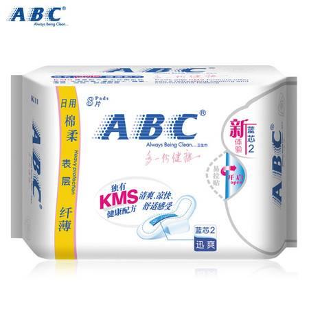 ABC卫生巾 日用纤薄棉柔表层卫生巾 8片 K11 240mm
