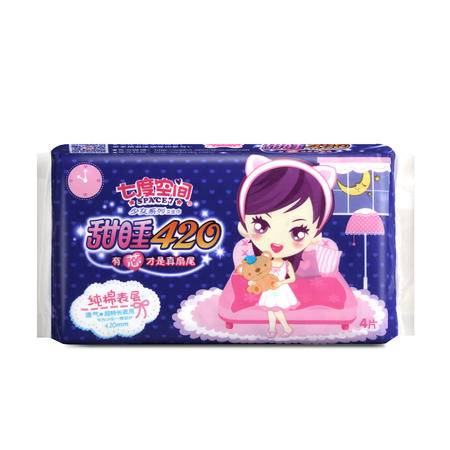 七度空间卫生巾 少女纯棉甜睡超特长夜用 420mm 4片装