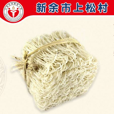 江西新余分宜特产土扎粉2斤盒装