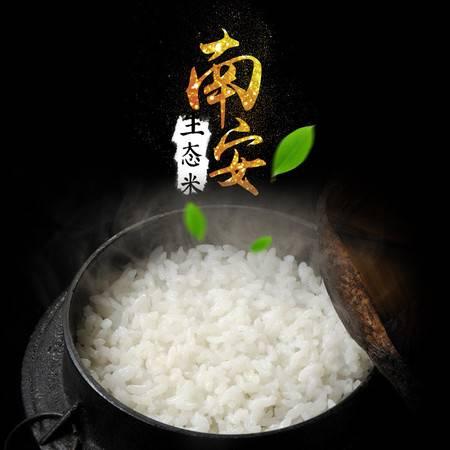 江西新余南安生态米不抛光不打蜡礼盒装10斤装
