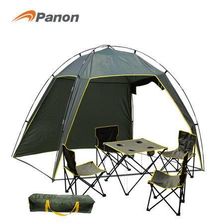 攀能 天幕帐篷+四人折叠桌椅户外怡情套装 包邮