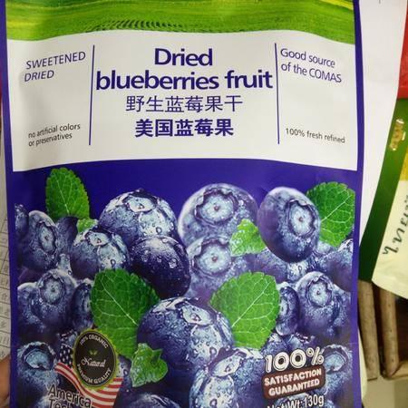 包邮 美国进口 野生蓝莓果干2*130g 欧美特产 休闲食品
