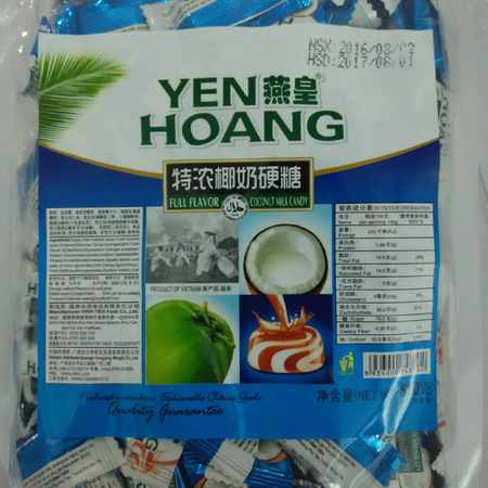 包邮 越南进口 特浓椰奶硬糖2*500g  东南亚特产 休闲零食