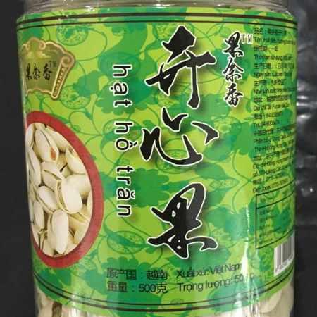 越南进口 百香林原味开心果2*500g  东南亚特产 休闲零食 包邮
