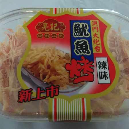 越南进口 亮记鱿鱼丝2*150g 东南亚特产 休闲零食  包邮