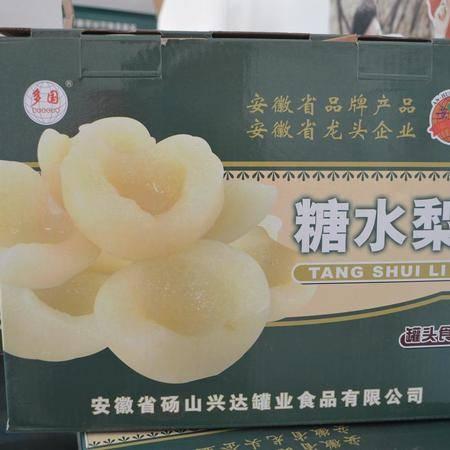 多国梨罐头正宗砀山特产 脆脆的特别好吃12罐*425克