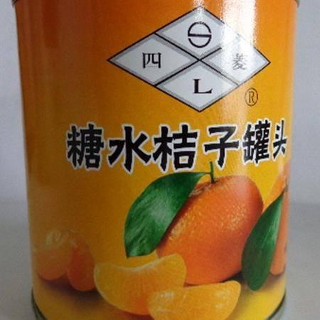 正宗砀山特产橘子罐头12罐*425克 整箱江浙沪皖包邮