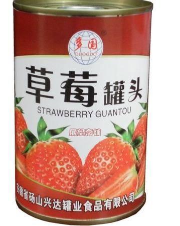 正宗出口级草莓罐头12罐*425克 整箱包邮 好吃不等人