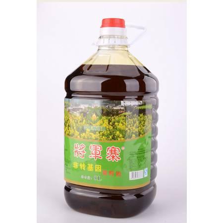 将军寨纯正菜籽油  5L